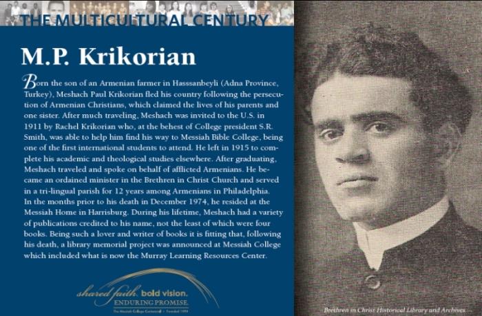 Meshach Krikorian Marquee